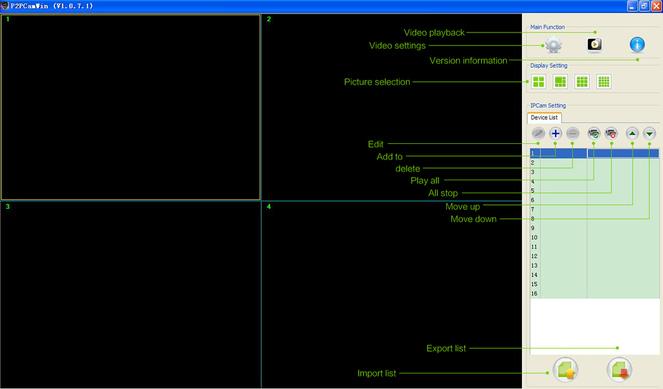 IP видеоняня WiFi/LAN (Часы настольные, волна) с аккумулятором с DVR, Fill HD Артикул: DE-WWI-A1080