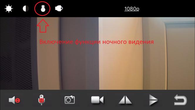 IP видеоняня WiFi (Часы настольные, овальные) с аккумулятором с DVR, Full HD
