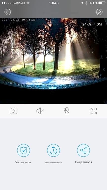 Всепогодная беспроводная WiFi видеокамера на аккумуляторе с DVR, HD 960p (камуфляж) DE-WAC380camuf