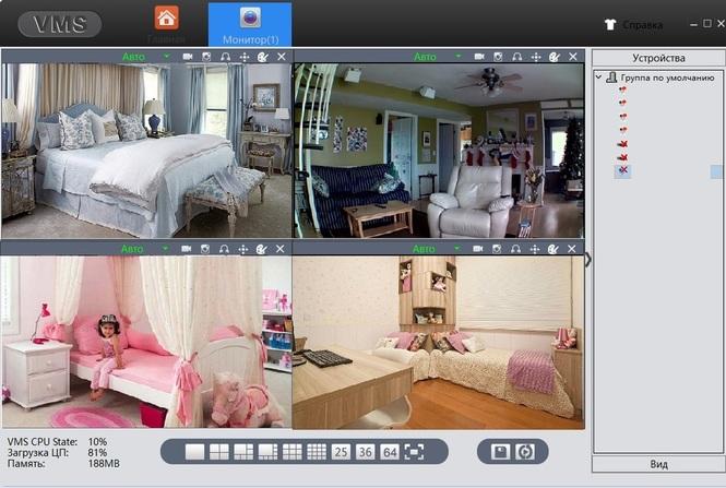 Видеоняня /WiFi IP видеокамера панорамная 180*110* с DVR (fishG), HD Артикул: DE-WfishG