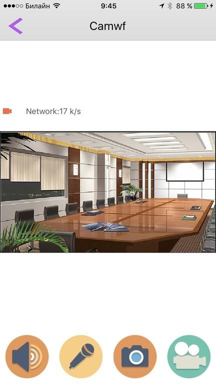 IP видеоняня WiFi (Часы настольные, яблоко) с аккумулятором с DVR, HD Артикул: DE-WWI-A720